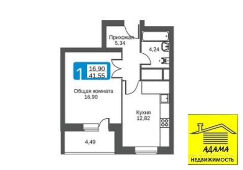 1 ком Квартира 2 этаж в кирпичном доме в районе Яковлевского бора - Фото 5
