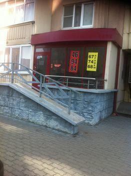 Продажа торгового помещения, Ставрополь, Макарова пер. - Фото 1