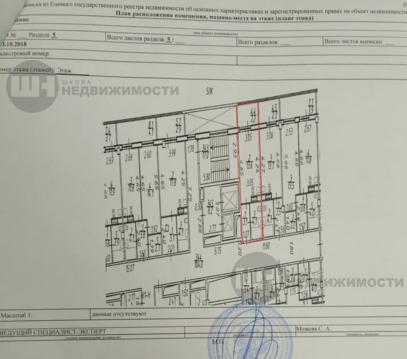 Продается 1-к Квартира ул. Александра Грина бульвар - Фото 4