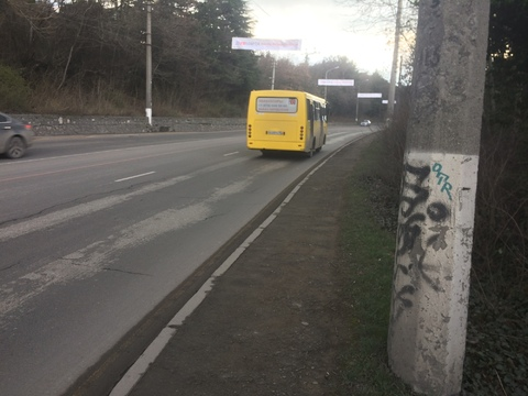 Участок на трассе Ялта-Симферополь - Фото 1