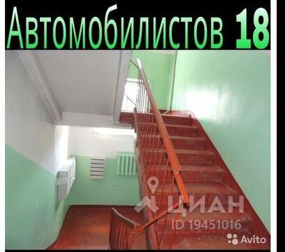 Продажа квартиры, Петропавловск-Камчатский, Ул. Автомобилистов - Фото 2