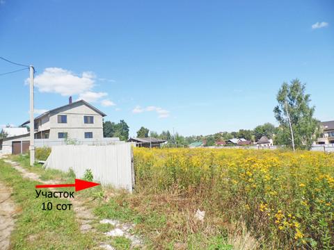 Продается участок 10 соток в д. Кондырева (район Мезенки, 4 км от Орла - Фото 2