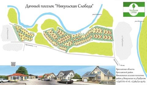 Земельный участок на берегу реки Которосль в пригороде Ярославля - Фото 1