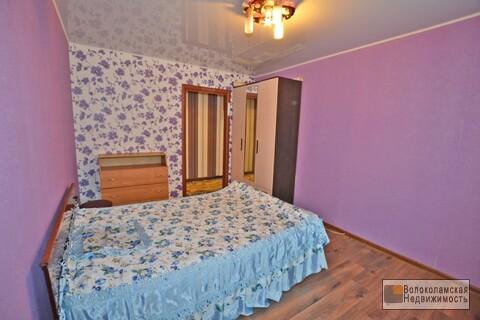 Трехкомнатная квартира с ремонтом в Волоколамске - Фото 4