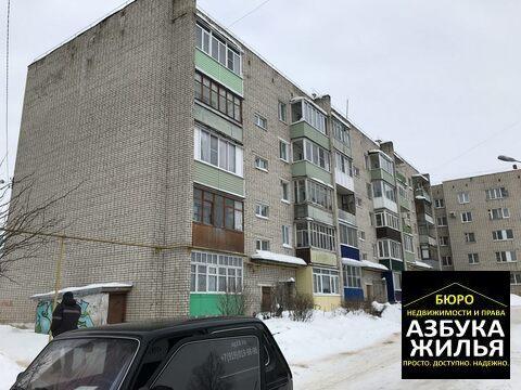 1-к квартира на пл. Ленина 6 за 810 000 руб - Фото 2