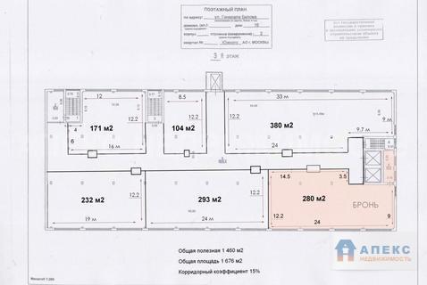 Аренда помещения пл. 450 м2 под склад, м. Домодедовская в складском . - Фото 2