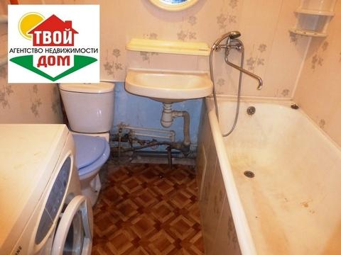 Сдам 1 комнатную квартиру в Белоусово. - Фото 5