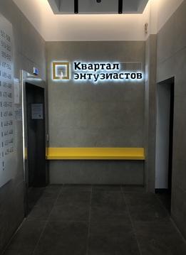 """Однокомнатная квартира ЖК """"Квартал Энтузиастов"""" - Фото 1"""