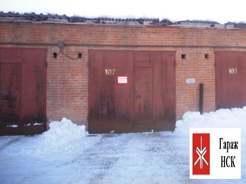 Продам капитальный гараж ГСК Гидроимпульс № 107. В/З Академгородка - Фото 1