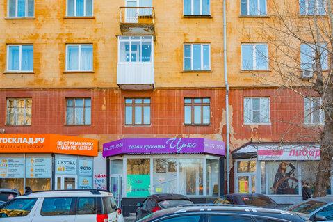 Срочная продажа бизнеса Салон красоты - Фото 1
