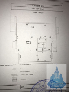 Продажа Апартаменты 130 - Фото 4