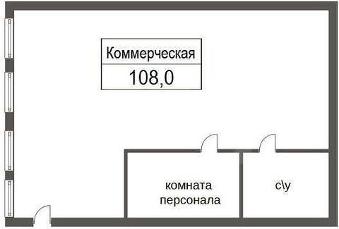 Продажа торгового помещения, Тюмень, Салтыкова щедрина - Фото 2