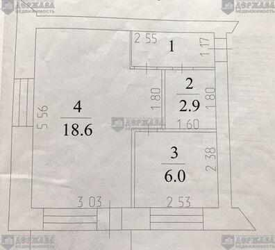 Продажа квартиры, Кемерово, Ул. Ноградская - Фото 5