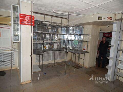 Продажа торгового помещения, Хабаровск, Ул. Запарина - Фото 2