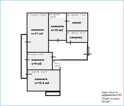 4-к квартира, 73.5 м, 4/9 эт. - Фото 1
