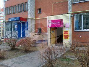 Продажа офиса, Рязань, Ул. Костычева - Фото 1