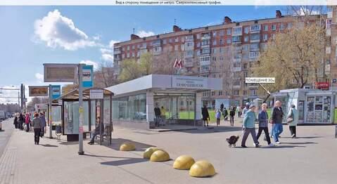 Аренда торгового помещения 123.6 м2, м.Коломенская - Фото 2