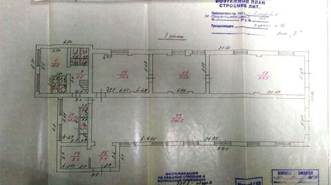 Предлагается нежилое здание 387.1 кв.м. в Дмитрове, ул. Профессиональн - Фото 2