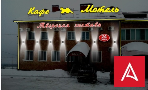 Придорожный комплекс Ленинградское шоссе, Выдропужск, Тверская обл. - Фото 2