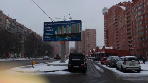 Офис в Химках 21,6 кв.м. - Фото 4