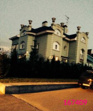 Продажа дома, Солманово, Одинцовский район, Деревня Солманово - Фото 1