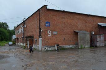 Продажа склада, Березники, Ул. Березниковская - Фото 1