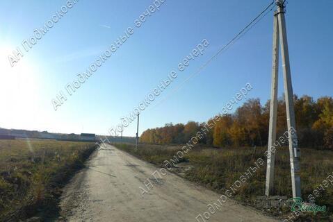 Киевское ш. 84 км от МКАД, Кабицыно, Участок 30 сот. - Фото 3