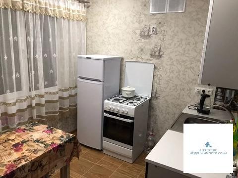 Краснодарский край, Сочи, ул. Санаторная,74