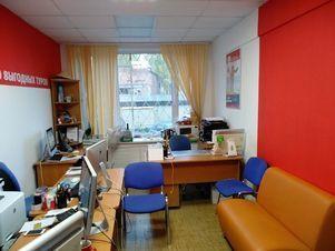 Аренда офиса, Сыктывкар, Ул. Интернациональная - Фото 2