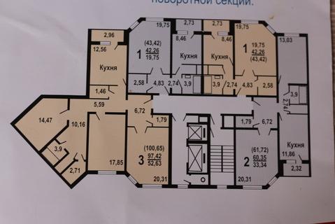 Ивановские дворики 3-х комнатная квартира - Фото 5