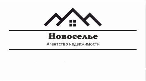 Аренда офиса, Старый Оскол, Королева мкр