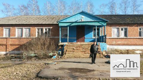 Продажа отдельно стоящего здания в Белгородской области - Фото 5