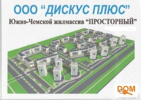 Продажа квартиры, Новосибирск, Ул. Бронная, Купить квартиру в Новосибирске по недорогой цене, ID объекта - 319917629 - Фото 1