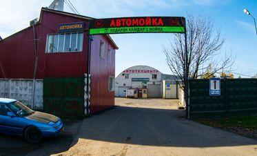 Продажа готового бизнеса, Одинцово, Ул. Маковского - Фото 1