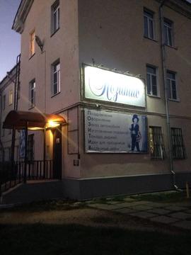 Объявление №55082399: Продажа помещения. Рыбинск, ул. Толбухина, 14,