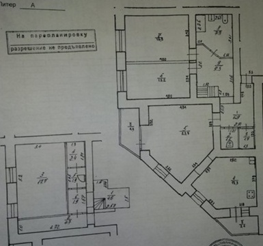 Продажа квартиры, Уфа, Дуванский бульвар ул - Фото 2