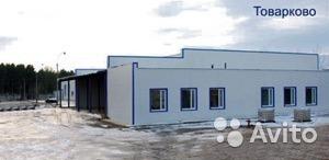 Продается производственно-складской комплекс в п.Товарково - Фото 2