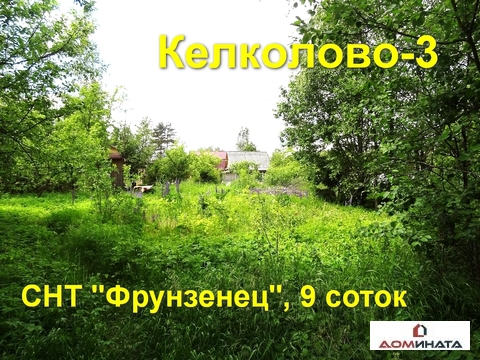 Участок в Келколово - Фото 1