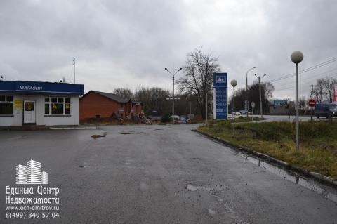 Азс г. Яхрома продажа - Фото 3