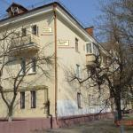 Продажа квартиры, Брянск, Ул. Ульянова - Фото 2