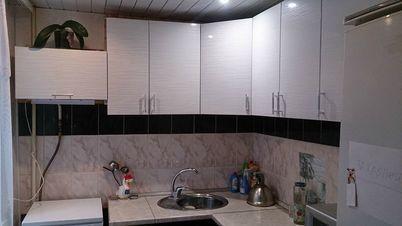 Продажа квартиры, Балахна, Балахнинский район, Фрунзе пер. - Фото 1