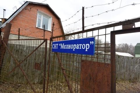 Шикарнейший участок в СНТ Новой Москвы. - Фото 1
