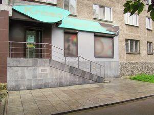 Продажа готового бизнеса, Екатеринбург, Ул. Уральских Рабочих - Фото 2