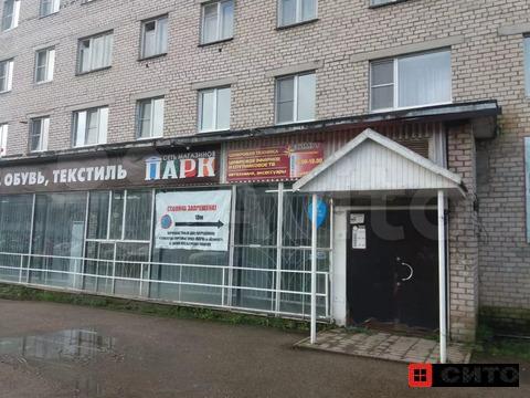 Объявление №65047128: Продажа помещения. Шексна, ул. Пролетарская, 17,