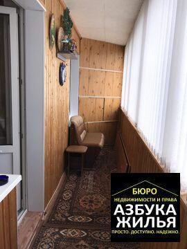 1-к квартира на Максимова 23 за 1.17 млн руб - Фото 5