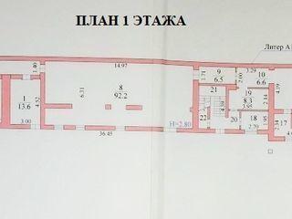 Продажа псн, Волгоград, Ул. Прибалтийская - Фото 2