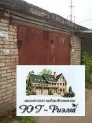 Продам гараж в Наро-Фоминске, ул. Погодина