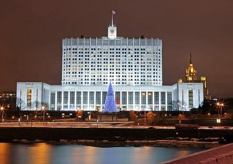 Продажа квартиры, Краснопресненская наб. - Фото 1