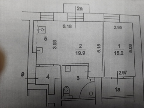 Продаю 2-х комнатную квартиру в центре Москвы - Фото 1