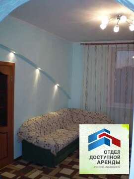Квартира ул. Челюскинцев 3 - Фото 1